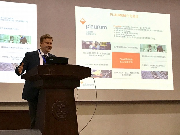 Plaurum reports at Nitrogen Industry Conference in China
